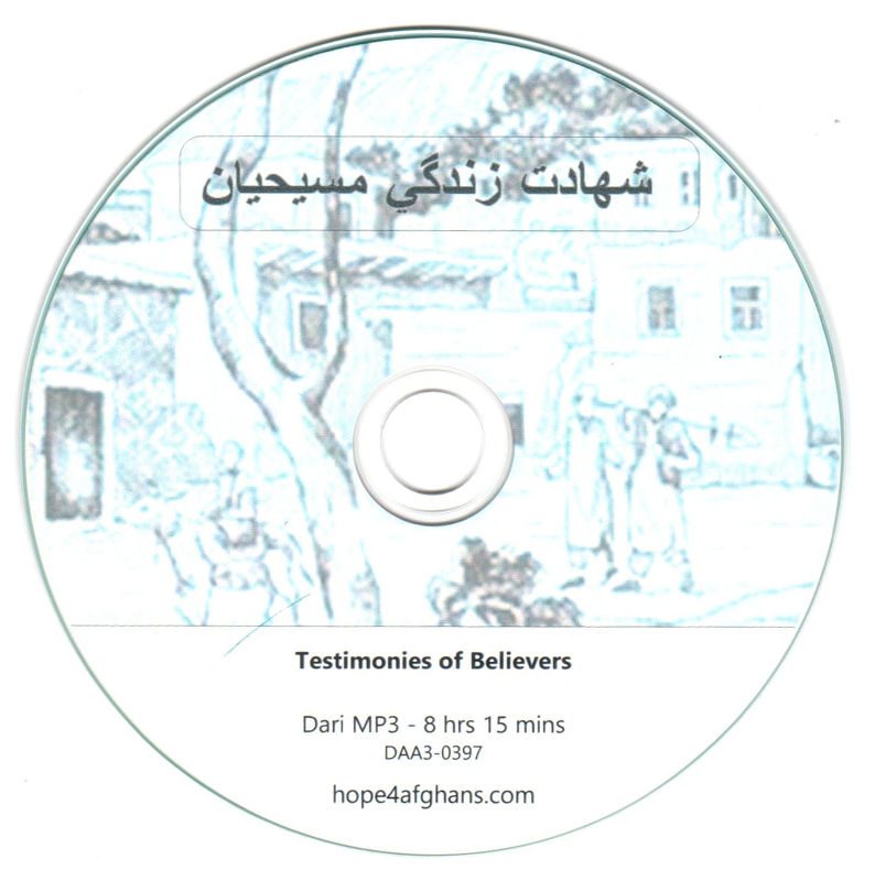 Testimonies of Believers