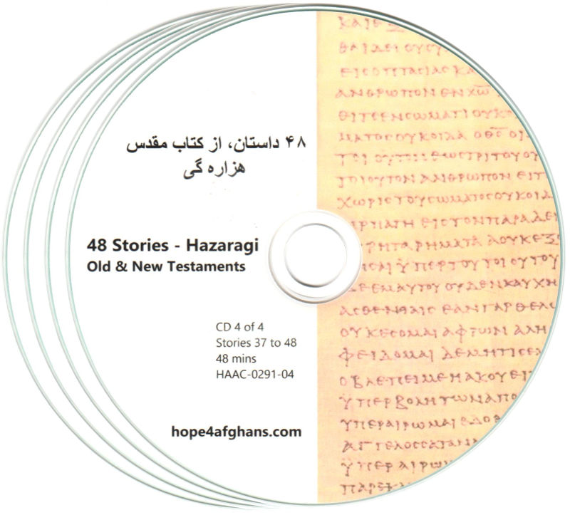48 Stories Hazaragi (OT & NT)