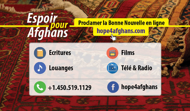 Hope4Afghans cards - 200 French/Dari