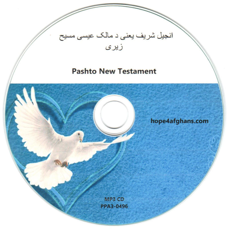 Pashto New Testament MP3 CD