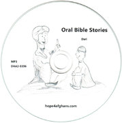 Oral Bible Stories
