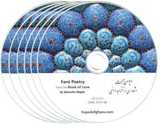 Persian Poetry by Qarache Daghe