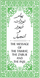 Message of the Tawrat, Zabur and Injil
