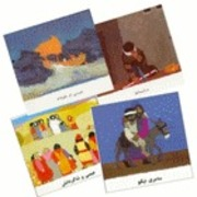Children's 4 New Testament Story Set